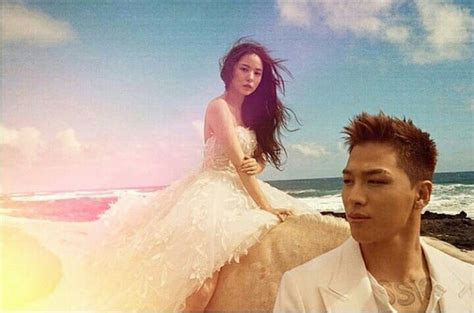 Newlyweds Taeyang and Min Hyo-rin: Here's Everything You