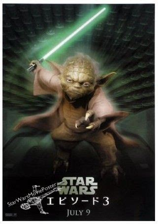 """Japanese Revenge of the Sith Version """"Characters"""" Yoda One"""
